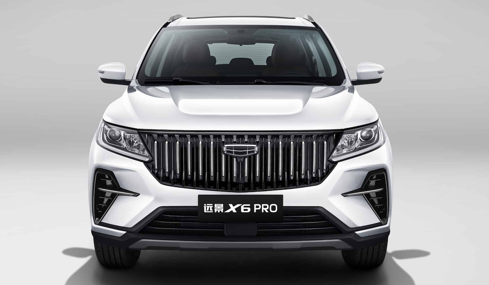geely vision x6 pro4